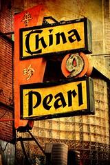 Nine (Thomas Hawk) Tags: chinapearlrestaurant massachusetts restaurant boston unitedstates usa chineserestaurant chinapearl chinatown unitedstatesofamerica newengland neon beantown fav10