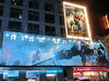 Pacific Rim 2 Film Billboard Poster 2018 NYC 7516 (Brechtbug) Tags: pacific rim film billboard poster 2018 giant battling robot monsters robots monster fight fighting comic book strip comicbook comics science fiction scifi future metal men man attack attacking space galaxy universe galaxies laser gun blaster futurama type fighters billboards 49th street 7th avenue near times square nyc 02262018 new york city