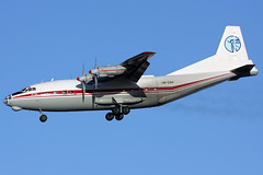 ur-cah an12 egss (Terry Wade Aviation Photography) Tags: an12 ukl egss