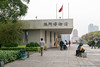 Macau Museum (takashi_matsumura) Tags: macau macao museum fortaleza do monte san antonio sar china nikon d5300 sigma 1750mm f28 ex dc os hsm
