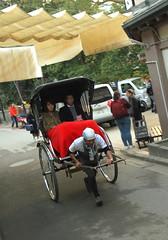 IMG_5040 (jumppoint5) Tags: miyajima japan hiroshima street people together urban rickshaw