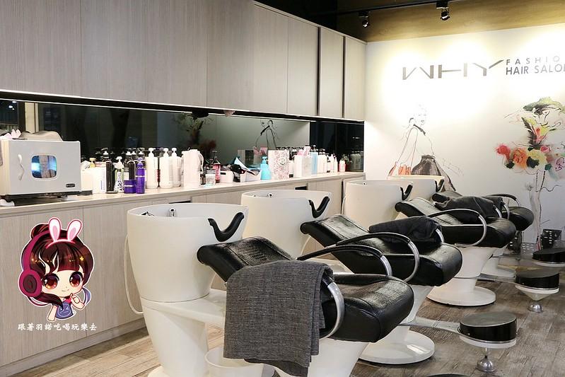WHY fashion hair salon099