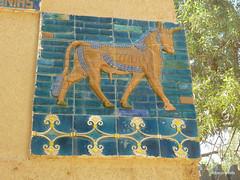 Ishtar Gate (Replica), Babylon (4).jpg (tobeytravels) Tags: iraq babylon babel mesopotamia akkadian amorite hammurabi assyrian neobabylonian hanginggardens achaemenid seleucid parthian roman sassanid alexanderthegreat nebuchadnezzar sargon chaldean hittites sennacherib xerxes