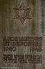 Cimetière Bellevue - 003 (florentgold) Tags: florent glod floglod florentglod lëtzebuerg lëtzebuerger lëtzebuergesch luxemburg luxemburger luxembourgeois luxembourgeoise luxembourgeoises luxembourg letzebuerg grandduchy grandduché grossherzogtum bellevue belle vue cimetière friedhof juif juifs juive juden judenfriedhof jüdischer jewish israéilite vdl stad ville de limpertsberg lampertsbierg