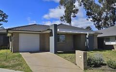 3B Bevan Street, Cessnock NSW