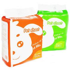 Cocoyo Super Absorbent Pet Dog Physiological Pants Pet Diapers (920773) #Banggood (SuperDeals.BG) Tags: superdeals banggood home garden cocoyo super absorbent pet dog physiological pants diapers 920773