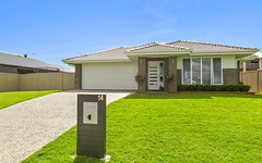 14 Fig Court, Murwillumbah NSW