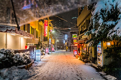 #FromMyUmbrella (KT.pics) Tags: 500px winter umbrella street cold travel japan snow alley mood snowing feelings tokyo dramatic silent nostalgia shibuya cinematic vanishing point snowy clam day urban exploration view backalley culture personal perspective photographer from my shibuyascapes