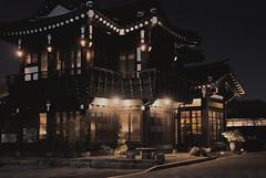 경주 황남동 카페(Gyeongju Hwangnam-dong Cafe) (wls2420) Tags: 황남동 카페