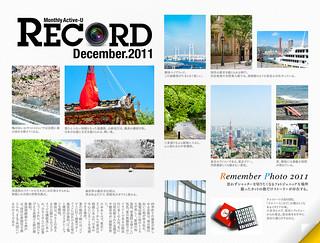 RECORD Active-U vol.049 - December 2011 / Remember Photo 2011