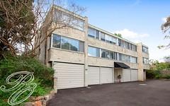 5/40A Cromwell Street, Croydon Park NSW
