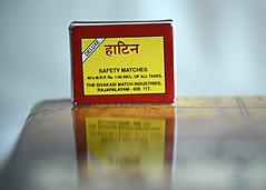 ... Shantaram ... (Device66.) Tags: mm macromondays device india macrophotography books youread fiction novel myfavouritenovel