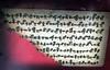 IMG_20180115_144029 (H Sinica) Tags: silkroad 香港歷史博物館 hogkongmuseumofhistory 綿亙萬里 絲綢之路 karashar