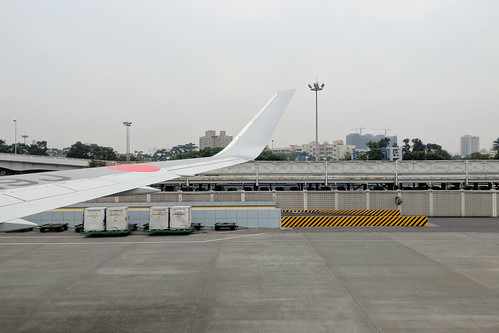 高雄國際空港 / Kaohsiung International Airport