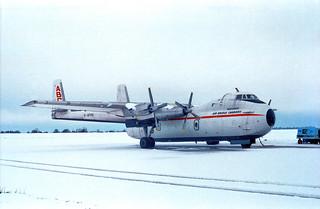 Aviation 0025 Argosy, Stansted 1980