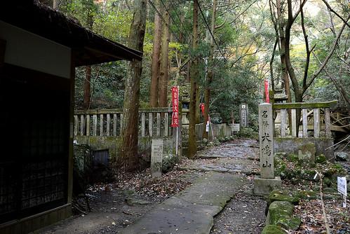 犬鳴山瀑布步道