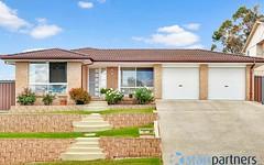 36 Claypole St, Ambarvale NSW