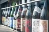 L1018845c (haru__q) Tags: leica m8 leicam8 minolta rokkor drink bottle 酒瓶