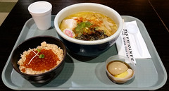 Ramen (uhhey) Tags: ramen food