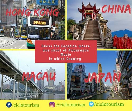 Ciclo Tourism - Awaarapan movie shoot in hongkong