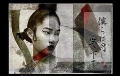under the same sky (skizo39) Tags: woman collage layers art digitalprocessing digitalart digitalpainting photomanipulation graphical design creation artistic asian