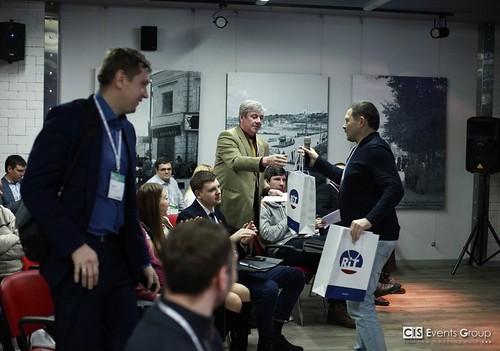 BIT-2018 (Нижний Новгород, 08.02)