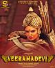 Veeramadevi Sunny Leone (Arvind Dallu) Tags: sunnyleone veeramadevi warrior morphed