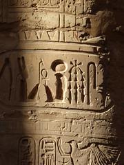 Ramesses II Cartouche, Karnak (Aidan McRae Thomson) Tags: karnak temple luxor egypt ancient egyptian carving hieroglyphs