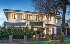 1A Granville Street, Camberwell VIC
