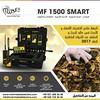 MF 1500 Smart   ذو 4 أنظمة للكشف و التنقيب (lelbaia) Tags: mf 1500 smart   ذو 4 أنظمة للكشف و التنقيب classifieds اعلانات مجانية مبوبة