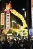 yokohama2240 (tanayan) Tags: urban town cityscape kanagawa yokohama japan nikon v3 road street alley 神奈川 横浜 日本