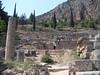 Ex-voto de Kratéros (archipicture71) Tags: exvoto art grec delphes grece site archéologique δελφοί mont parnasse orcale pythie delfí delphi delfos