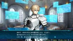 Fate-Extella-Link-190218-007