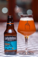 Columbus Brewing Bodhi: Massive tropical citrus blast DIPA. (celisale) Tags: westcoastipa doubleindiapaleale hazyipa craftbeer hops piney ipa dipa