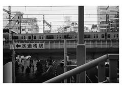 Suidobashi,Tokyo by minhana87 - Nikon 35Ti  Kodak Tri-X 400
