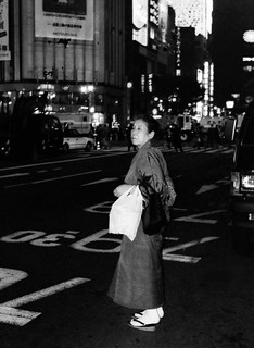 Tokyo Scene 16