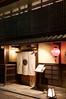 祇園 Gion (ELCAN KE-7A) Tags: 日本 japan 京都 kyoto 祇園 gion 夜 night ペンタックス pentax k3ⅱ 2017