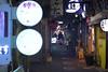 FAMILY AFFAIR (ajpscs) Tags: ajpscs japan nippon 日本 japanese 東京 tokyo city people ニコン nikon d750 tokyostreetphotography streetphotography street seasonchange winter fuyu ふゆ 冬 2018 shitamachi night nightshot tokyonight nightphotography citylights omise 店 tokyoinsomnia nightview lights hikari 光 dayfadesandnightcomesalive alley othersideoftokyo strangers urbannight attheendoftheday urban walksoflife coldoutsidewarminside familyaffair