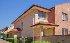 3/3-5 Chelmsford Road, South Wentworthville NSW