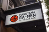 this is where the ramen at (n.a.) Tags: ramen marutama best vancouver japanese noodle soup pork tonkotsu restaurant bc canada foodie sign robson west end