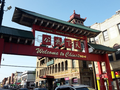 welcome to Chinatown, Chicago