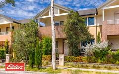 50 BETTY CUTHBERT DRIVE, Lidcombe NSW