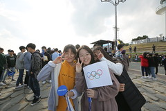 PyeongChang 2018 Olympic Torch Relay Day10 (PyeongChang2018_kr) Tags: 2018평창 2018평창동계올림픽대회 2018평창동계패럴림픽대회 평창동계올림픽 평창동계패럴림픽 평창조직위 성화봉송 10일차 성화주자 pyeongchang2018 pyeongchangolympics pyeongchangparalympics olympics paralympics pocog pyeongchang torchrelay day10 torchbearer