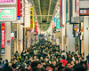 Shopping In Osaka (Stuck in Customs) Tags: japan osaka 80stays rcmemories treyratcliff stuckincustoms stuckincustomscom hdr hdrtutorial hdrphotography hdrphoto aurorahdr shopping store shop people street photography sony sonya7riii sonya7rii animal