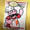 Pizza Toss (Question Josh? - SB/DSK) Tags: sticker slap label228 228 pizza chef dough josh
