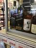 IMG_0234 (theminty) Tags: marukai sake japanesewhisky whisky theminty themintycom