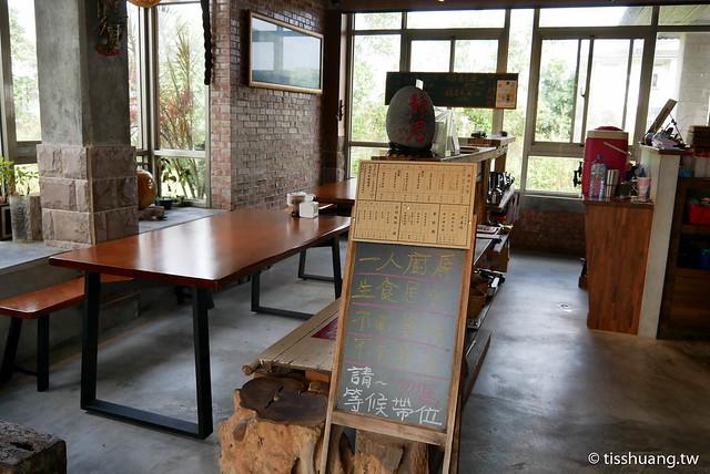 和田食堂-1170159