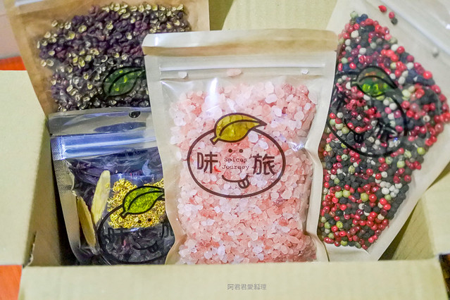 02_味旅 Spices Journey FANSbee粉絲機器人_阿君君愛料理-2261