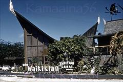 Waikikian Hotel Ala Moana 1958 (Kamaaina56) Tags: 1950s waikiki hawaii waikikian hotel slide