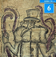 Octopus (markb120) Tags: graffiti wall paint drawing art